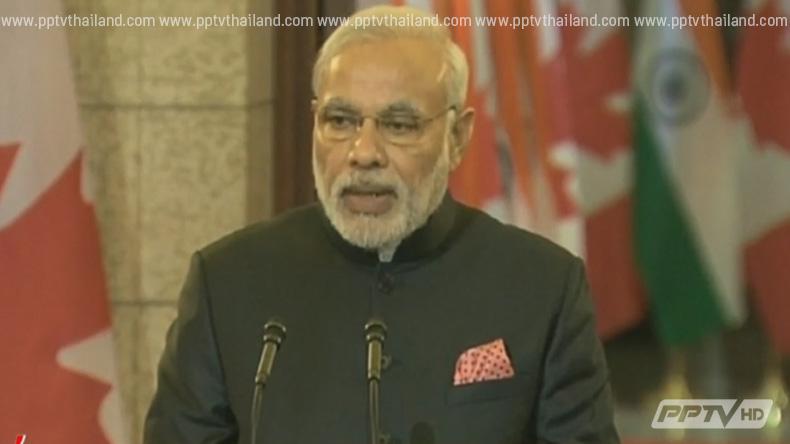 อินเดียซื้อแร่ยูเรเนียม 3,000 ตันจากแคนาดา สร้างพลังงานนิวเคลียร์ใช้ในประเทศ