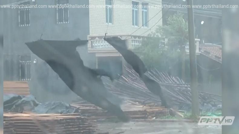 จีนประกาศเตือนภัยสูงสุด รับไต้ฝุ่นจันหอม