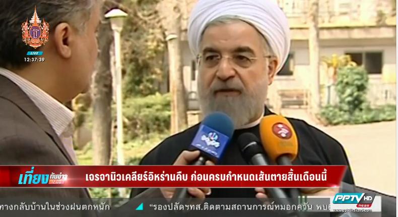 'กลุ่มประเทศมหาอำนาจโลก' ยืนกราน ห้าม 'อิหร่าน' พัฒนานิวเคลียร์