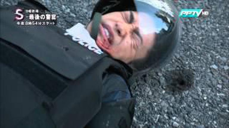 ตัวอย่างรายการ S - The Last Policeman (03/04/58 19:00)