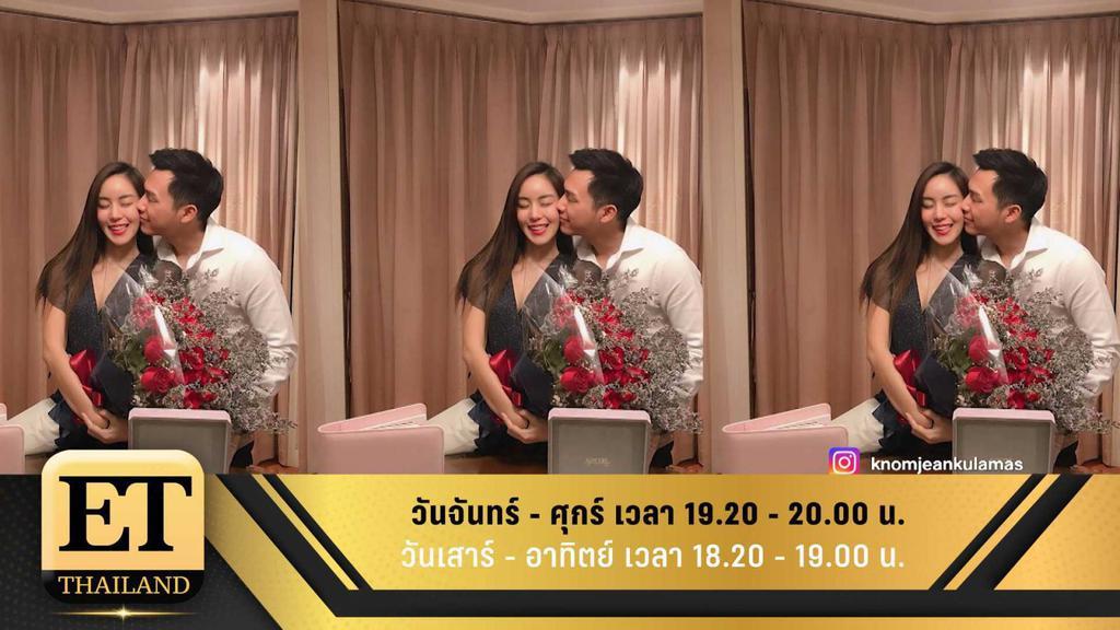 ET Thailand 14 มิถุนายน 2562