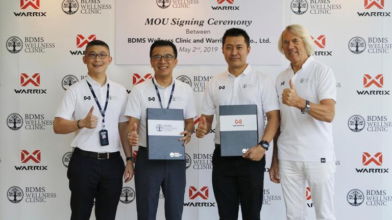 """""""วอริกซ์"""" จับมือ """"บีดีเอ็มเอส เวลเนส คลินิก"""" ชูเทคโนโลยีสุดล้ำ พร้อมยกระดับวงการกีฬาไทย"""
