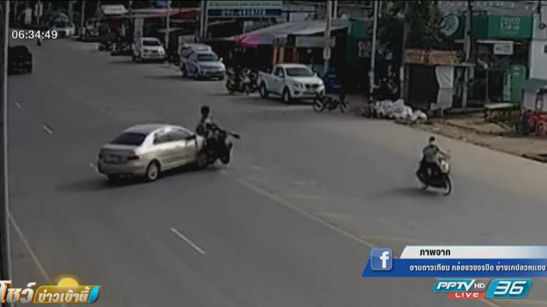 เตือนภัยบนถนนกลับรถต้องระวัง-จอดรถต้องระวัง