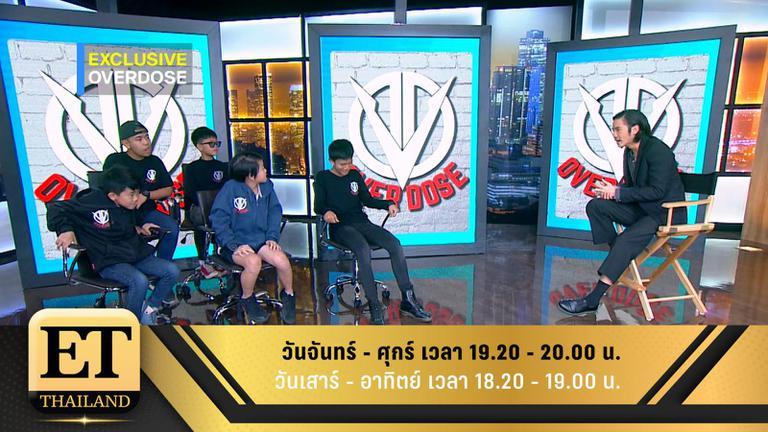ET Thailand 14 เมษายน 2561