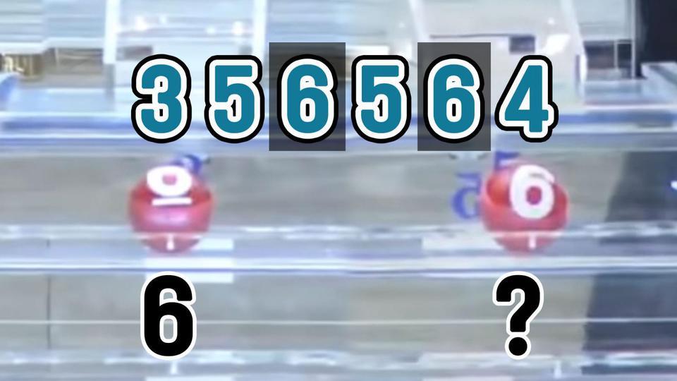 ชาวเน็ตงง! ลอตเตอรี่รางวัลที่ 1 เลข 6 ในหลักสิบไม่มีขีดล่าง