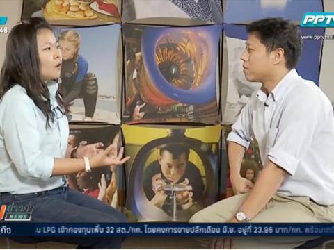 """เข้มข่าวค่ำ : เปิดใจ """"เพ็ญศิริ ปานศิริ"""" เด็กไทยผู้ตั้งคำถามกับ """"บารัค โอบามา"""""""