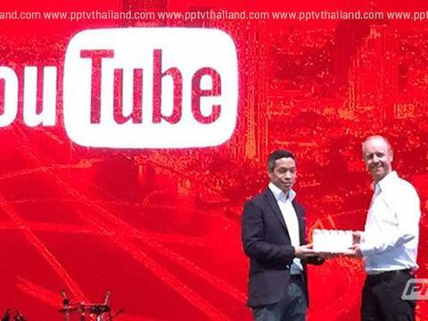 ยูนิเซฟรับรางวัล Youtube Ads Leaderboard