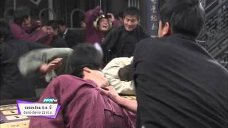 ตัวอย่างซีรีย์ Chen Zhen เฉินเจิน นักสู้ผู้พิชิต (29-30/06/58 23:10น.)