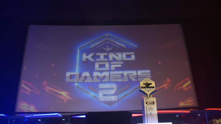 King of Gamers ซีซั่น 2 Full Match รวมทุกคู่แข่งขันใน EP.13
