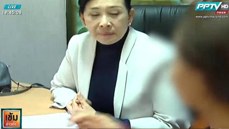'ปวีณา' ช่วยหญิงไทยถูกนายหน้าลวงค้าประเวณีเกาหลี