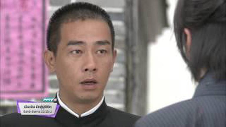 ตัวอย่างซีรีย์ Chen Zhen เฉินเจิน นักสู้ผู้พิชิต (14/07/58 23:25น.)