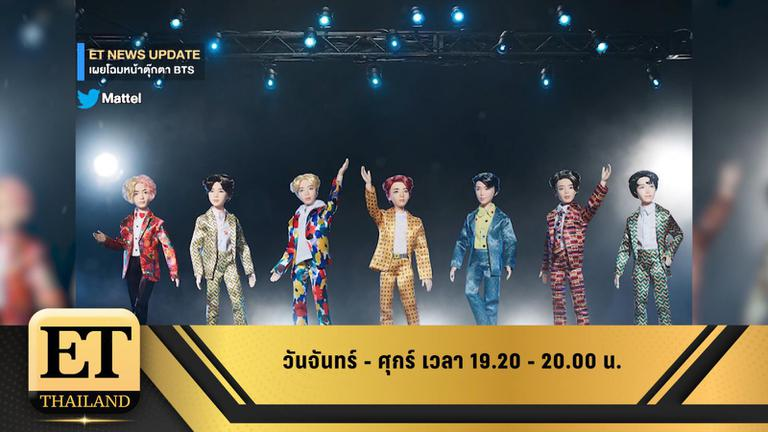 ET Thailand 28 มีนาคม 2562