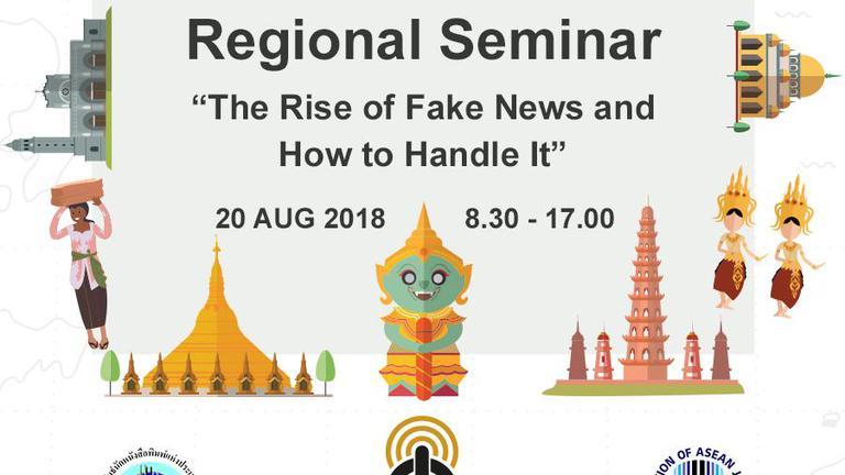 """ผนึกกำลัง! SONP จับมือ """"CAJ-CTJ""""จัดงาน Regional Seminar 2018"""