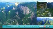 มหัศจรรย์ธรรมชาติ ณ จางเจียเจี้ย