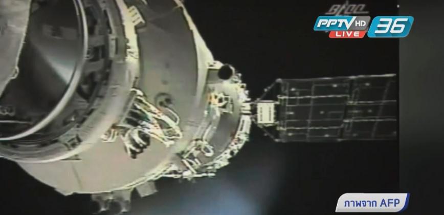 """""""จิสด้า"""" มั่นใจ """"สถานีอวกาศเทียนกง-1"""" ไม่ตกในเขตไทย"""