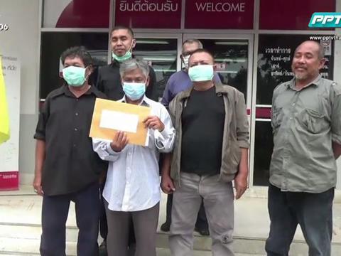 ชาวบ้านส่งหนังสือประท้วงอินโดฯ ร้องแก้ปัญหาหมอกควันจากไฟป่า