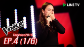 The Voice 2019 | EP.4 | Blind Auditions |  7 ต.ค.  2562