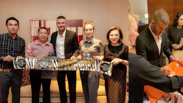 """""""เดวิด เบคแฮม"""" ถก """"นครปฐม ยูไนเต็ด"""" แลกเปลี่ยนความเห็นทำทีมฟุตบอลให้เยาวชนไทย"""
