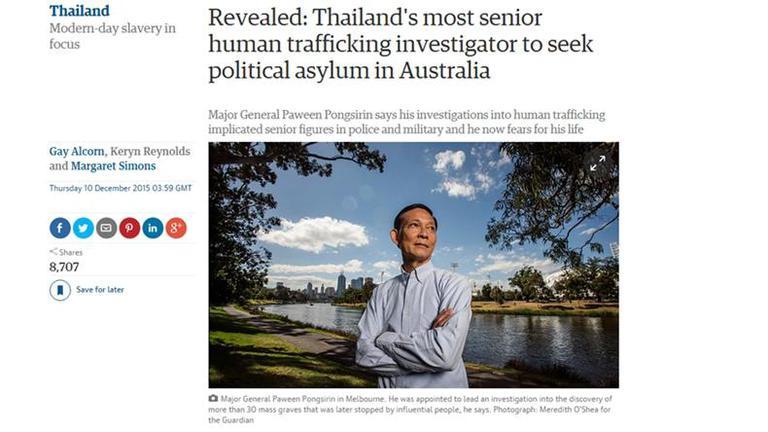 'ปวีณ'ยื่นลี้ภัยออสเตรเลีย แฉอิทธิพลมืดสีเขียว-สีกากีขู่ฆ่าบีบปิดคดีโรฮิงญา