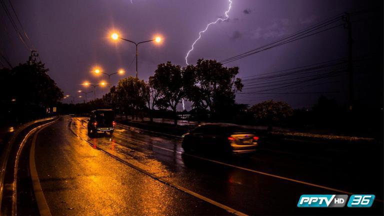 """อุตุฯประกาศ เตือน""""พายุฤดูร้อน"""" 3-6 พ.ค.นี้ ระวังอันตรายจากฟ้าผ่า"""