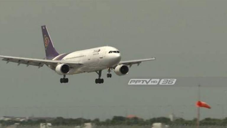 การบินไทย ยืนยันไม่ขาดสภาพคล่อง