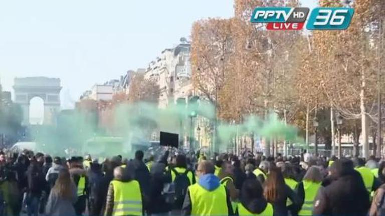 """ม็อบ """"เสื้อกั๊กเหลือง""""  ปะทะตำรวจฝรั่งเศส เจ็บกว่า 100 คน"""