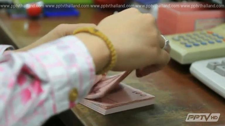 แบงก์ชาติขอสถาบันการเงินผ่อนปรนลูกหนี้ SMEs