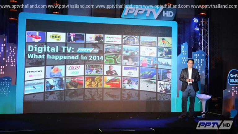 พีพีทีวี เอชดี เปิดศักราชใหม่ ชูข่าวและบันเทิง