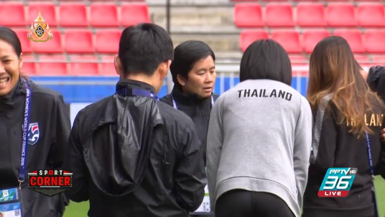 """""""โค้ชหนึ่ง"""" ไม่กดดันแข้งสาวไทย สู้เต็มที่เกมเจอ """"ชิลี"""""""