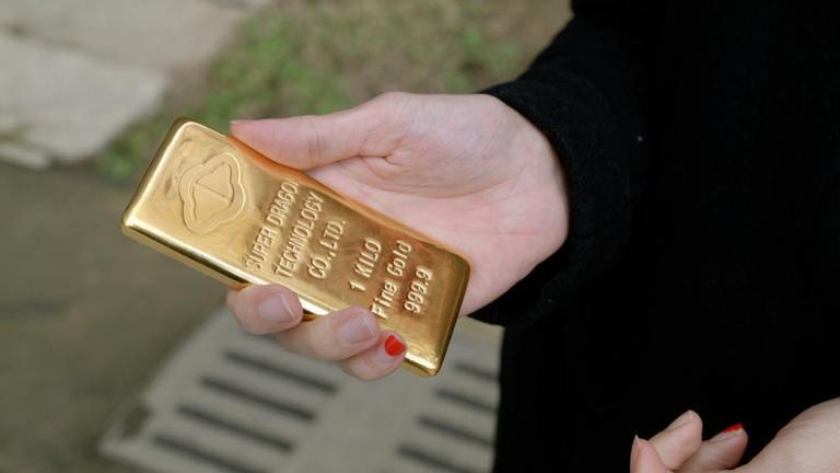 ขยะทองคำ