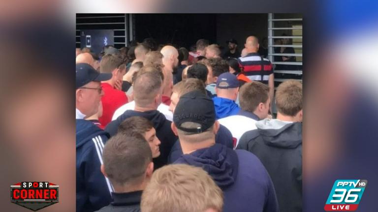 ชุลมุนแฟนบอลอังกฤษกรูเข้าสนามหลังระบบอัตโนมัติเสีย