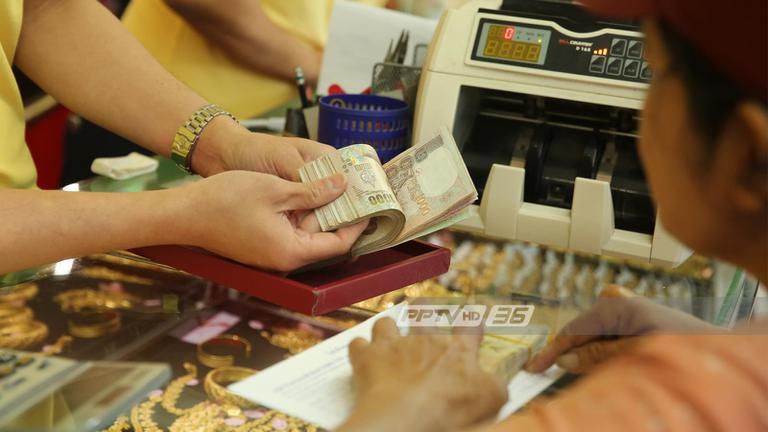 ทองเริ่มลง วันเดียวลด 200 บาท คนแห่ขายทำกำไร