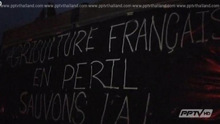 เกษตรกรฝรั่งเศสปิดชายแดนประท้วงราคาพืชผลตกต่ำ