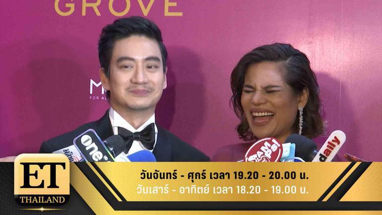 ET Thailand 25 มิถุนายน 2562