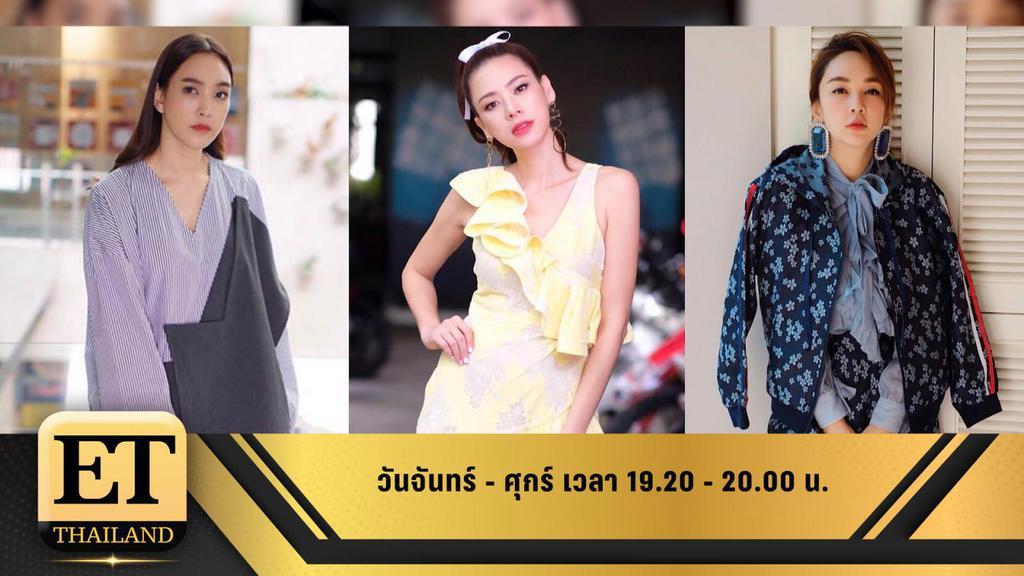 ET Thailand 13 พฤษภาคม 2562