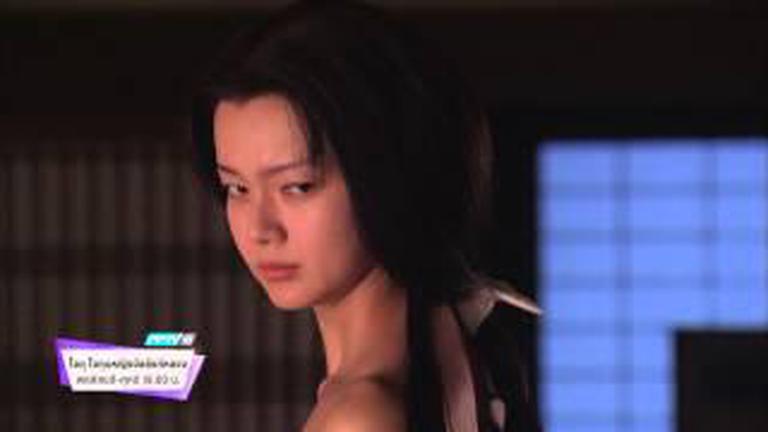 ตัวอย่างซีรีย์ Ooku The Inner Chamber โอคุ โชกุนหญิงบัลลังก์หลวง (22/05/58 19:00น)