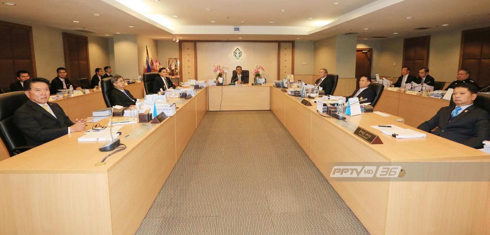 กกต.โต้ข่าวยุบพรรคไทยรักษาชาติ ย้ำประชุมยังไม่เสร็จ