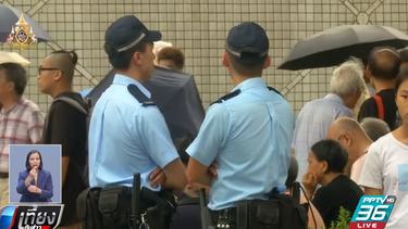 ม็อบฮ่องกงตะลุมบอนตำรวจฝั่งเกาลูน ถูกจับกุม 6 คน