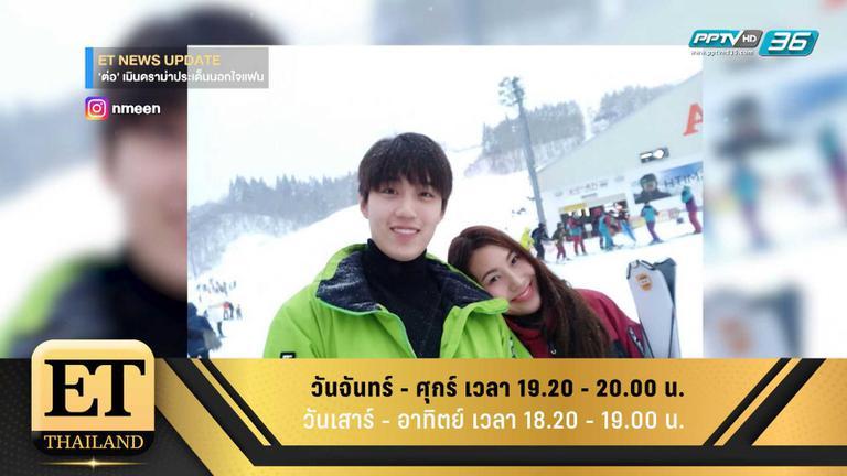 ET Thailand 19 มีนาคม 2562
