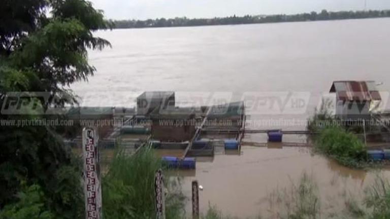 อำนาจเจริญประกาศเขตภัยพิบัติทั้งจังหวัด อีสานฝนตกน้ำท่วมหนัก