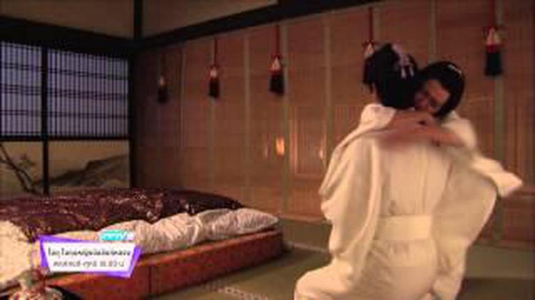ตัวอย่างซีรีย์ Ooku The Inner Chamber โอคุ โชกุนหญิงบัลลังก์หลวง (05/06/58 19:00น)