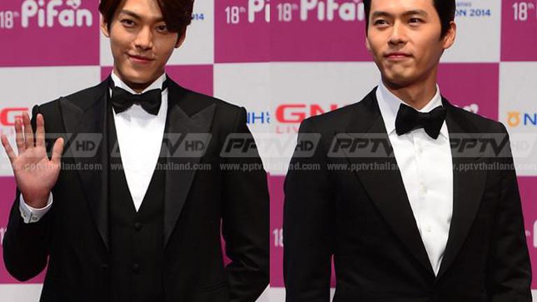 """สาวๆกรี๊ดคอแตก """"คิมอูบิน-ฮยอนบิน"""" ประชันหล่อเทศกาลหนังปูซาน"""