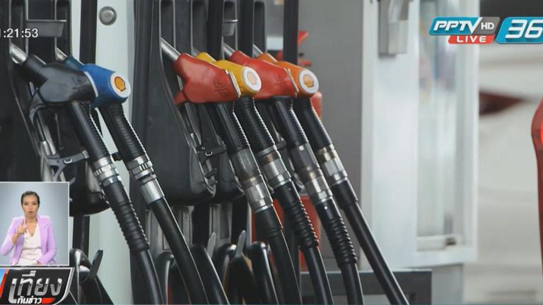 ราคาน้ำมันตลาดโลก ปรับลดลงต่อเนื่อง