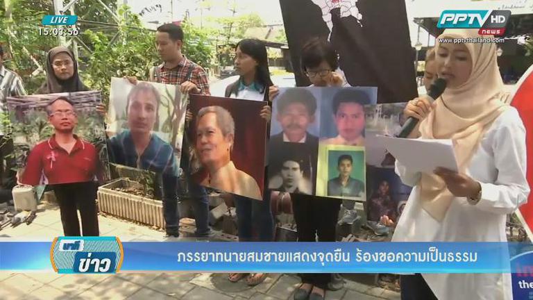 'อังคณา' ฉะรัฐไม่จริงใจแก้ไขคดีทนายสมชาย ปล่อยคนร้ายลอยนวล 11 ปี!