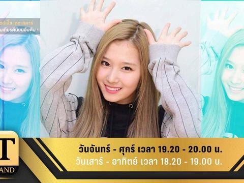 ET Thailand : ET Thailand 18 เมษายน 2561