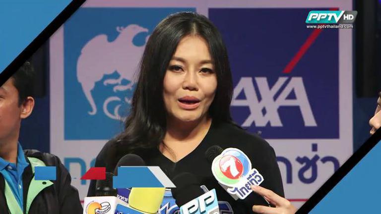 What's Happening - ข่าว เปิดตัวรายการ Knight Land (krungthai axa)
