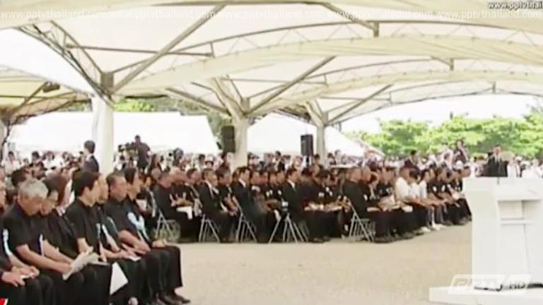 ญี่ปุ่นรำลึก 70 ปี สิ้นสุดสงครามโอกินาวา
