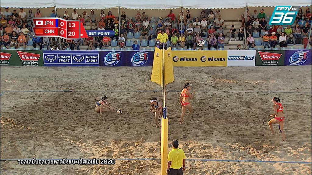 การแข่งขันวอลเลย์บอลชายหาด เอสโคล่า ชิงชนะเลิศแห่งเอเชีย ประเภทหญิงคู่   ทีมชาติจีน พบ ทีมชาติญี่ปุ่น