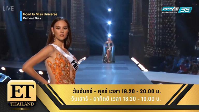 ET Thailand 18 ธันวาคม 2561