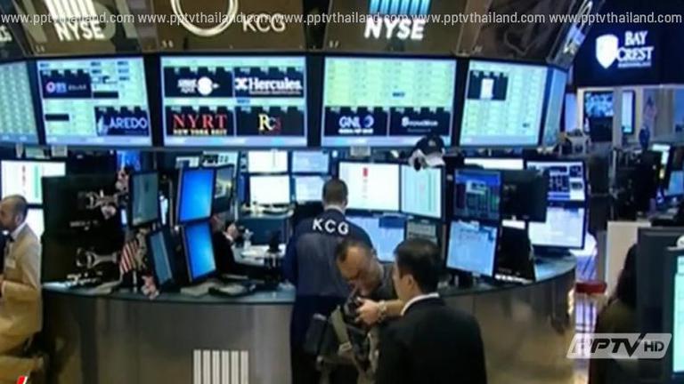 สหรัฐฯ ยืนยันตลาดหุ้นนิวยอร์กไม่ถูกแฮ็ก